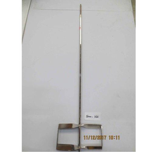 Rührkorb eckig 90 cm, Art.-Nr. 5000-366